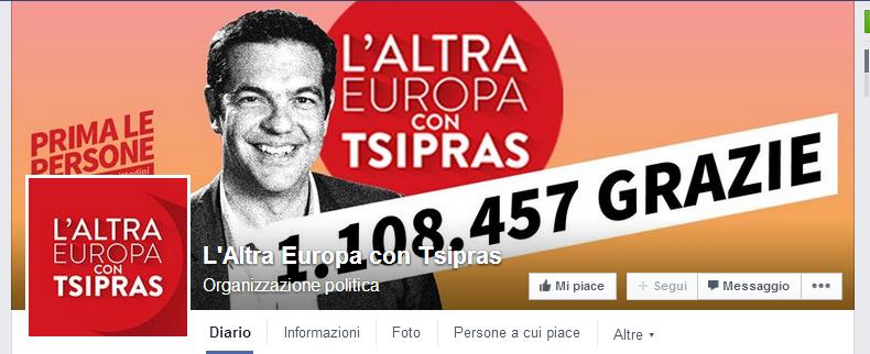 tsiprasfacebook