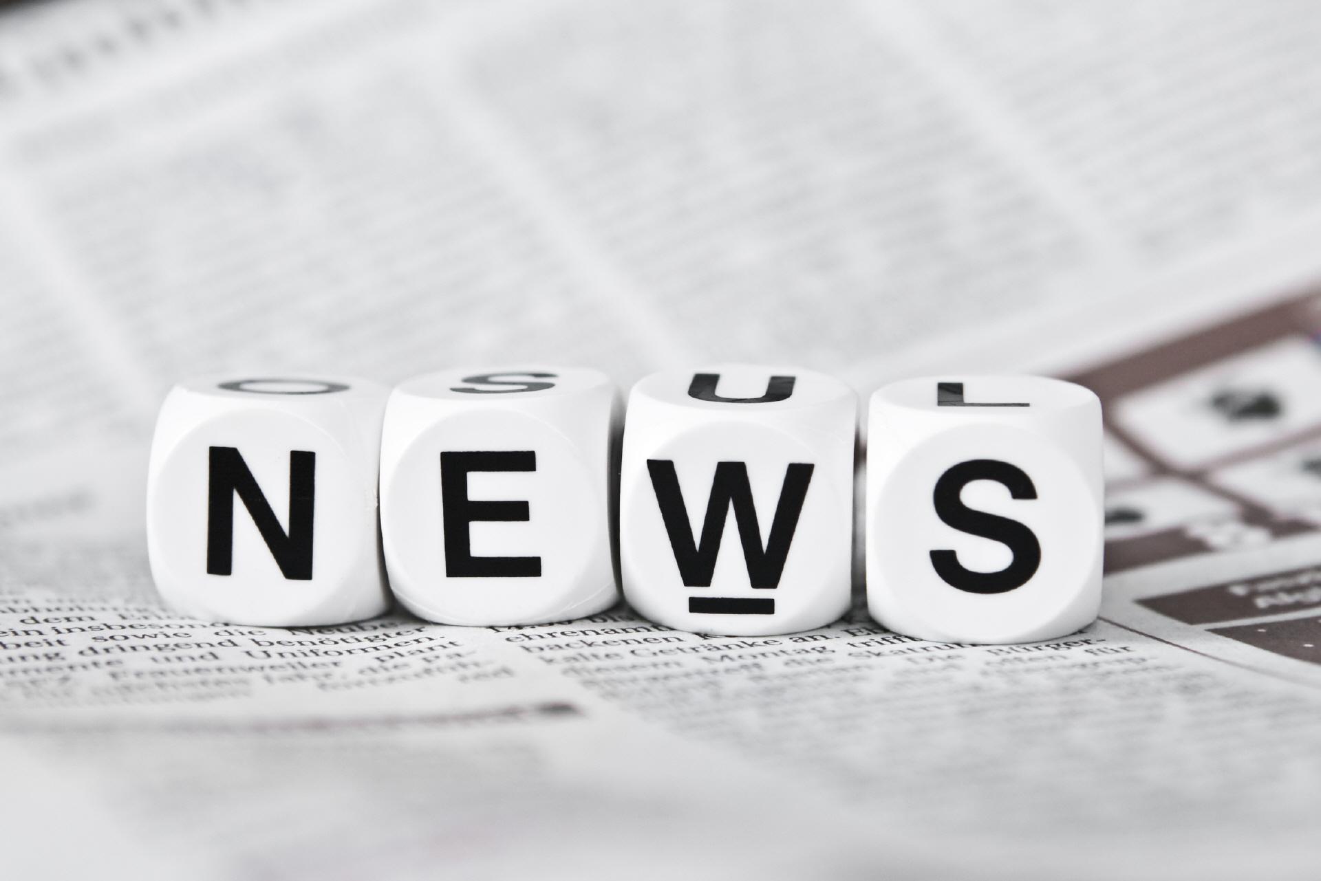 Comunicazione politica-limportanza-delle-news-nel-sito-ufficiale